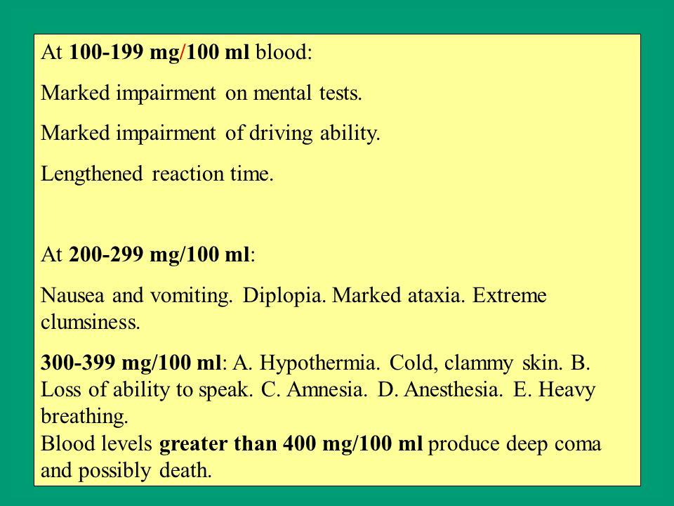 At 100-199 mg/100 ml blood:Marked impairment on mental tests. Marked impairment of driving ability.