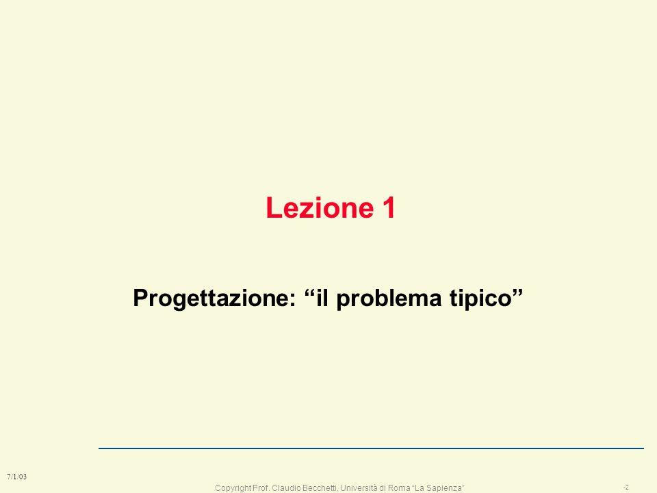 Progettazione: il problema tipico