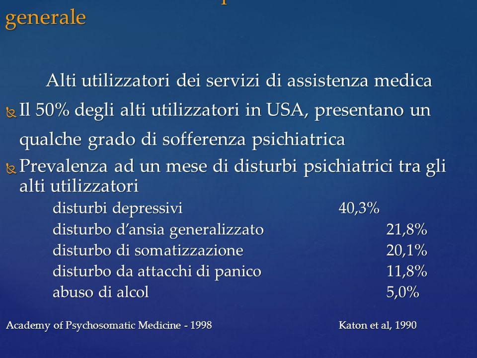 La comorbilità medico psichiatrica in medicina generale