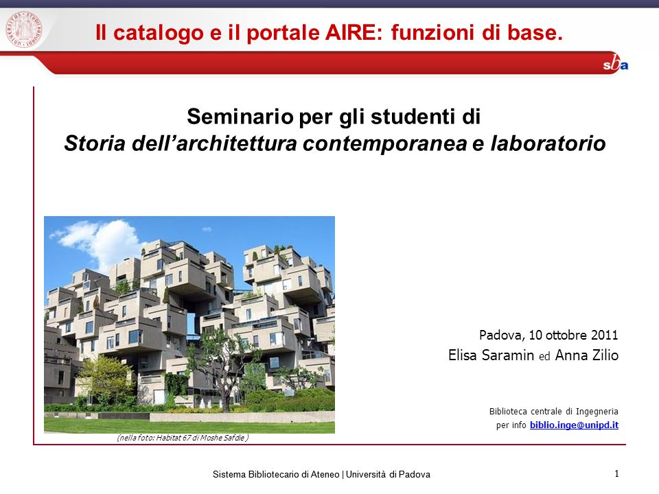 Il catalogo e il portale AIRE: funzioni di base.