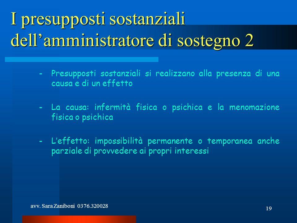 I presupposti sostanziali dell'amministratore di sostegno 2
