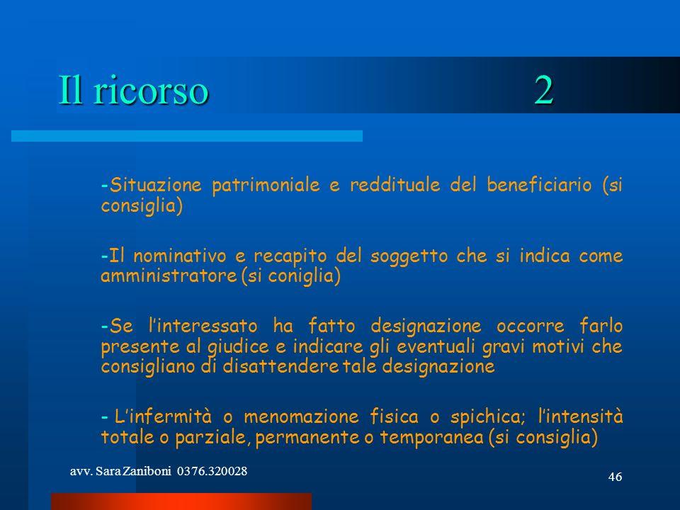 Il ricorso 2 Situazione patrimoniale e reddituale del beneficiario (si consiglia)