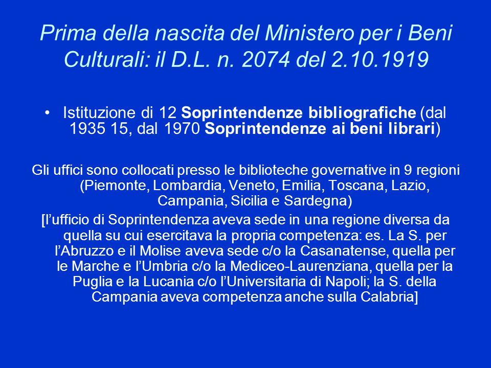 Prima della nascita del Ministero per i Beni Culturali: il D. L. n