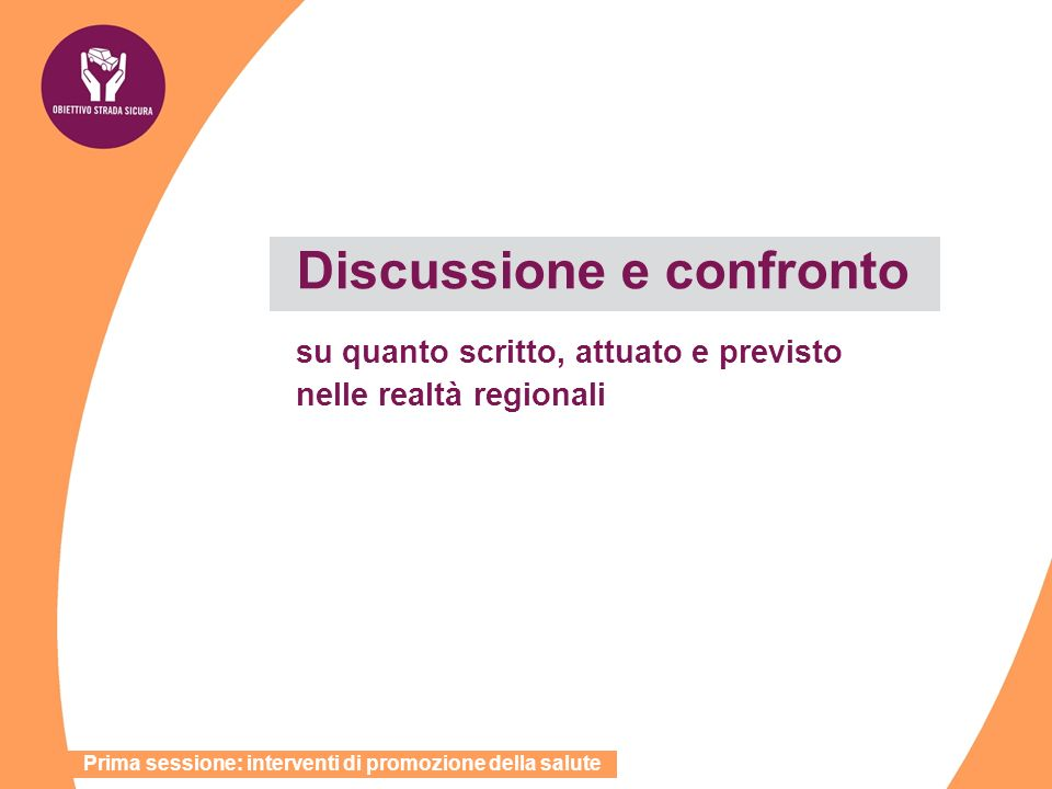 Discussione e confronto