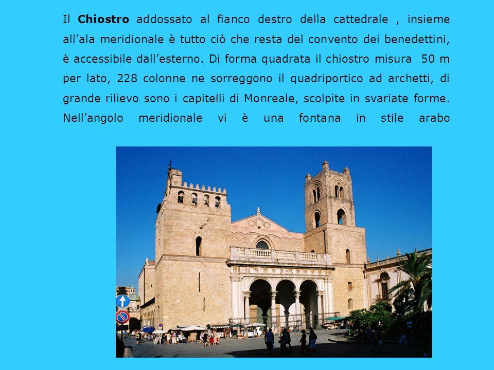 Il Chiostro addossato al fianco destro della cattedrale , insieme all'ala meridionale è tutto ciò che resta del convento dei benedettini, è accessibile dall'esterno.