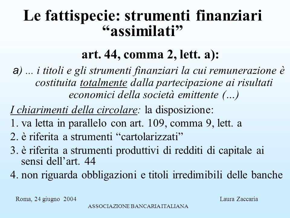 Le fattispecie: strumenti finanziari assimilati