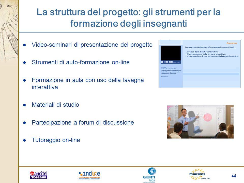La struttura del progetto: gli strumenti per la formazione degli insegnanti