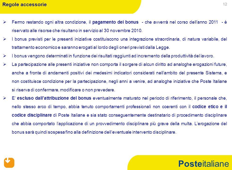 Regole accessorie Titolo presentazione. 27/03/2017.