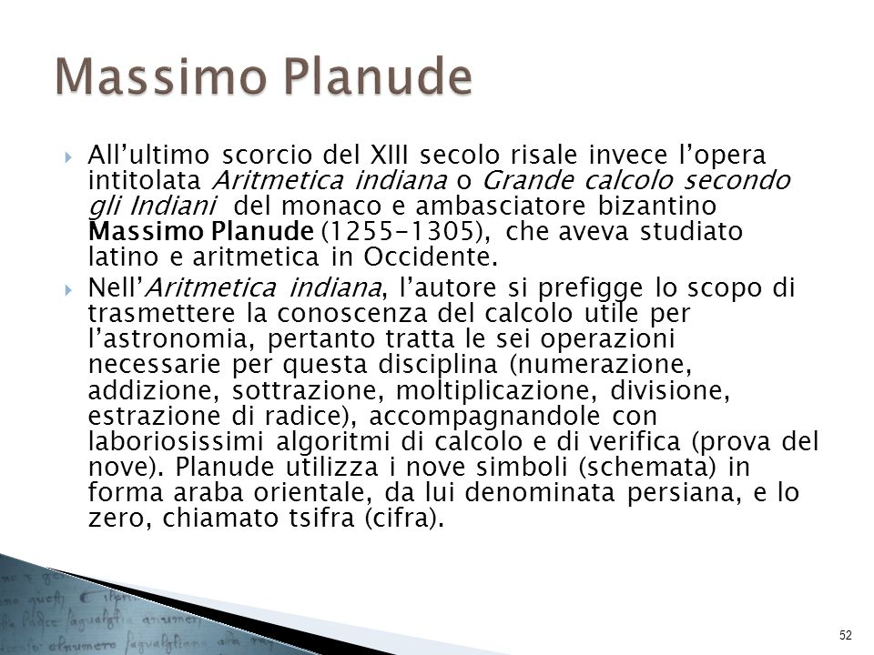 Massimo Planude