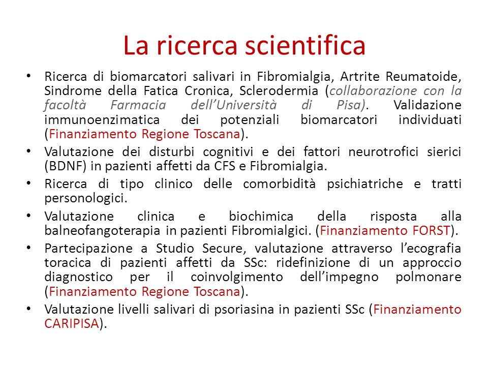 La ricerca scientifica