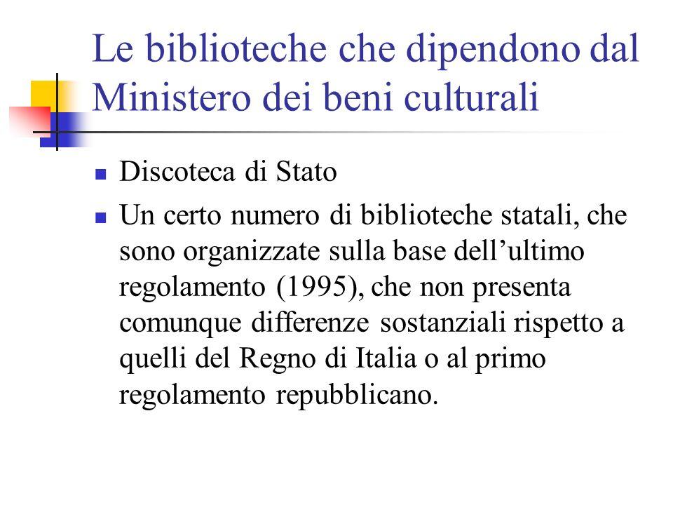 Le biblioteche che dipendono dal Ministero dei beni culturali