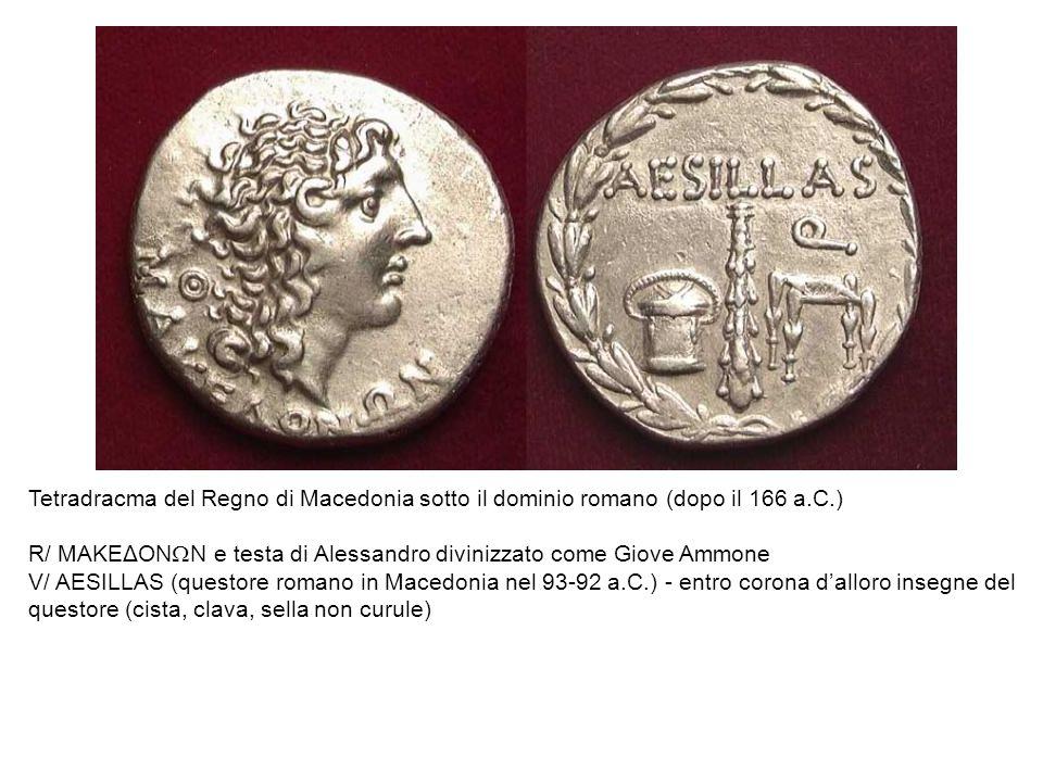 Tetradracma del Regno di Macedonia sotto il dominio romano (dopo il 166 a.C.)