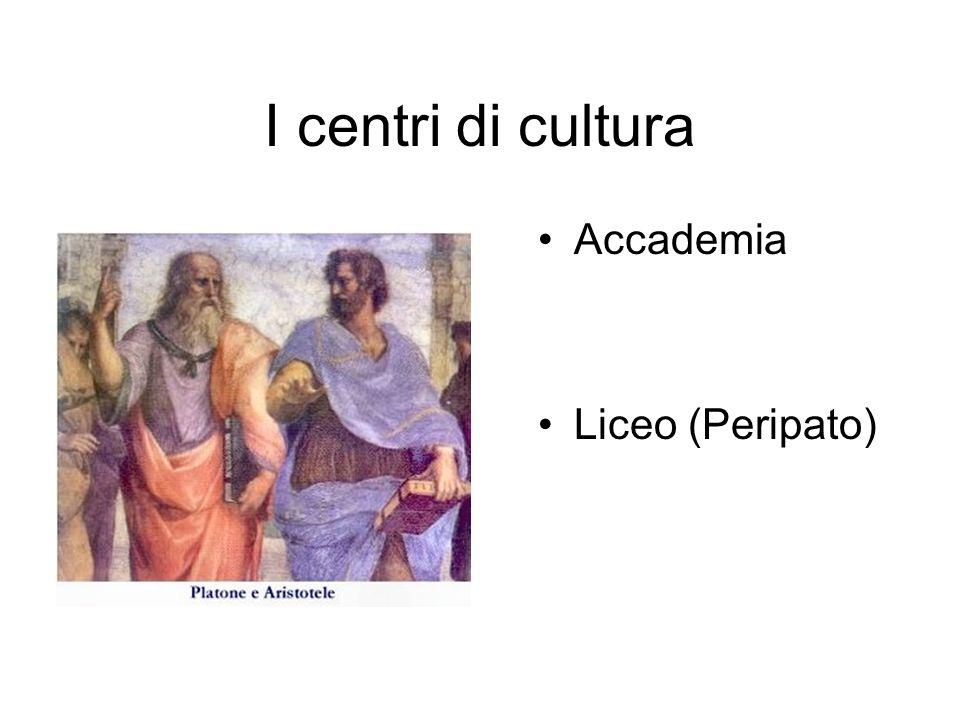 I centri di cultura Accademia Liceo (Peripato)