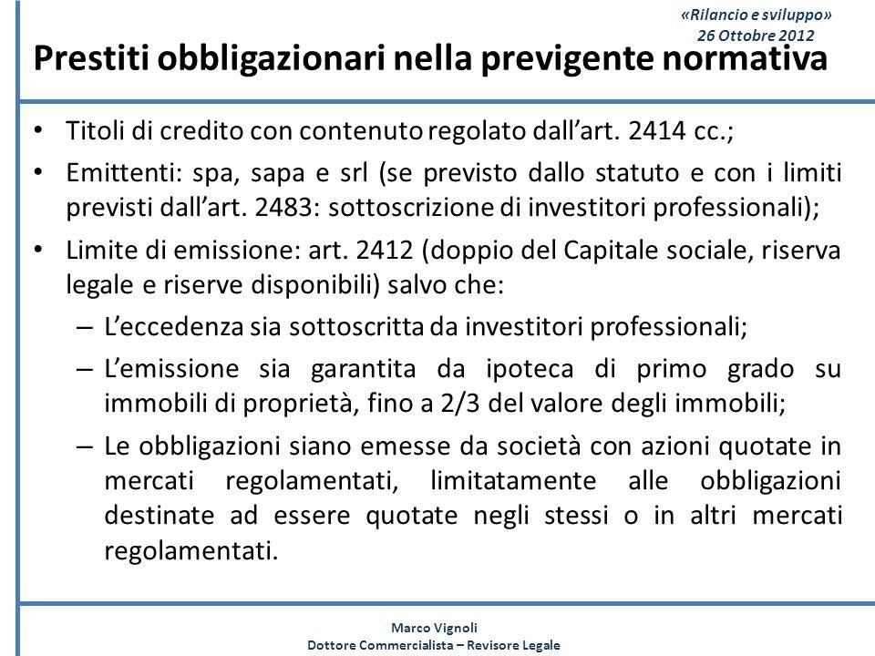 Prestiti obbligazionari nella previgente normativa