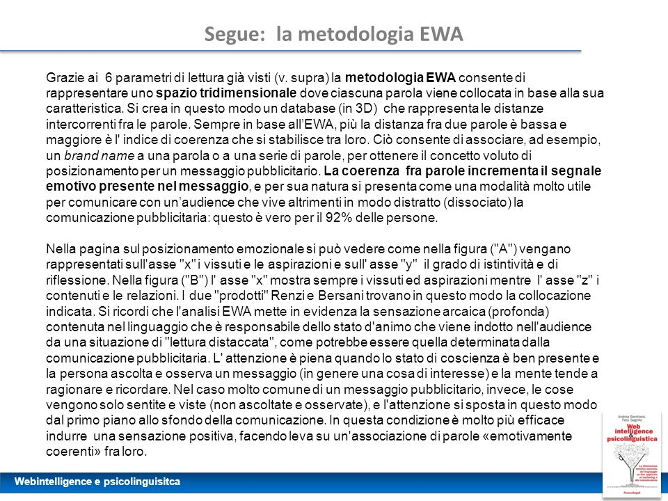 Segue: la metodologia EWA