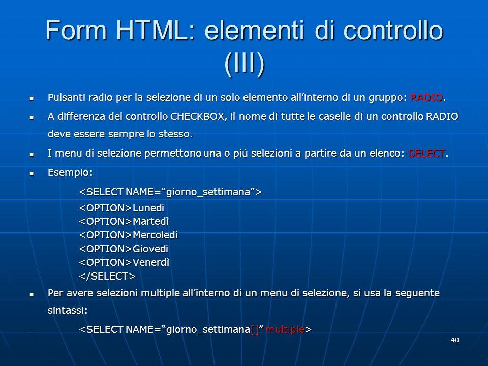 Form HTML: elementi di controllo (III)