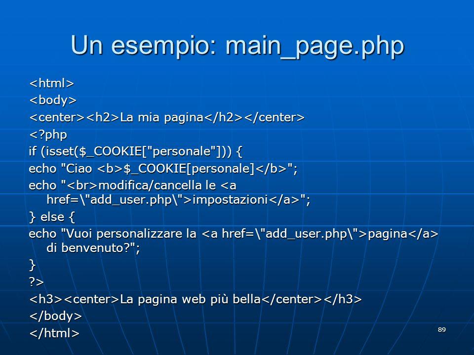 Un esempio: main_page.php