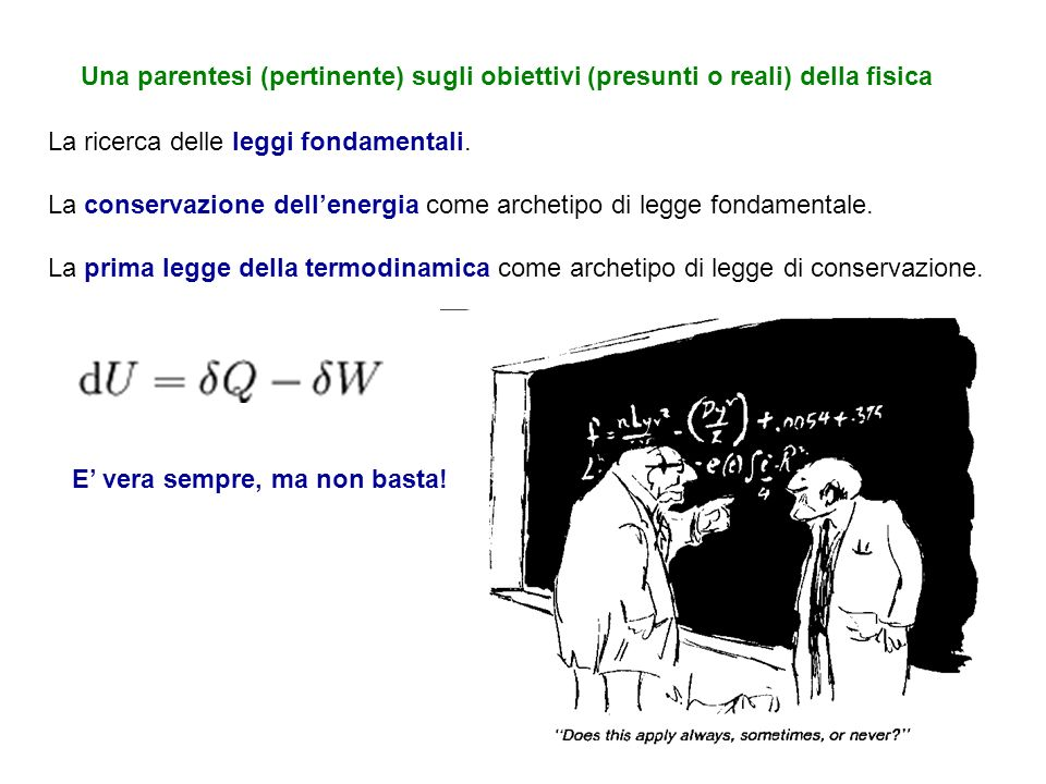 Una parentesi (pertinente) sugli obiettivi (presunti o reali) della fisica