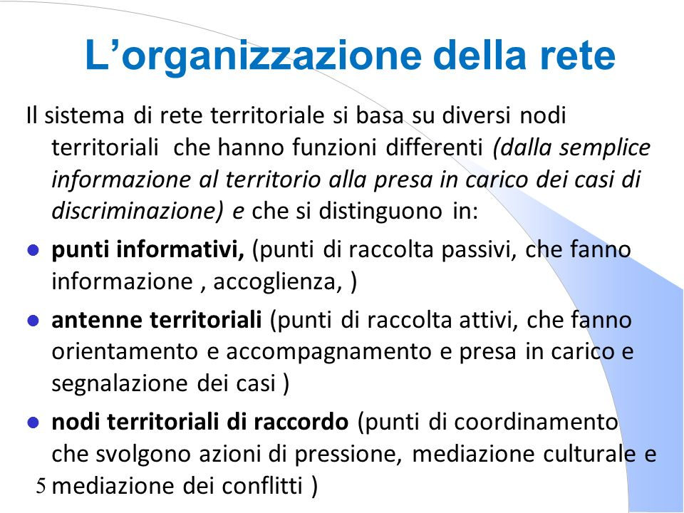 L'organizzazione della rete