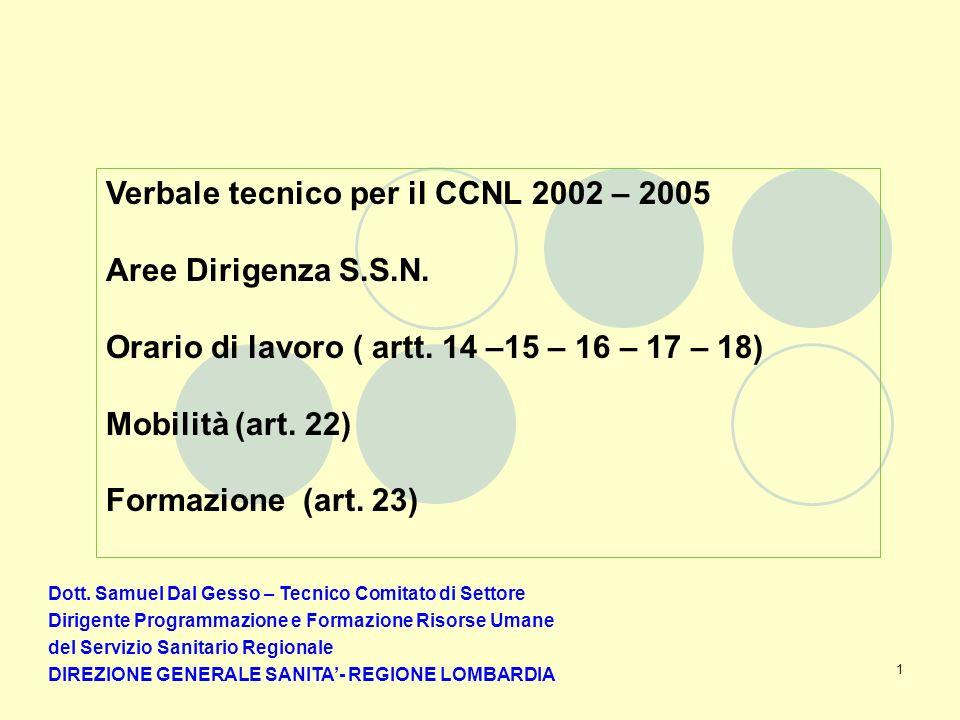 Verbale tecnico per il CCNL 2002 – 2005 Aree Dirigenza S.S.N.