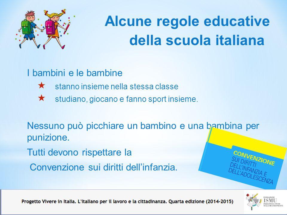 Alcune regole educative della scuola italiana