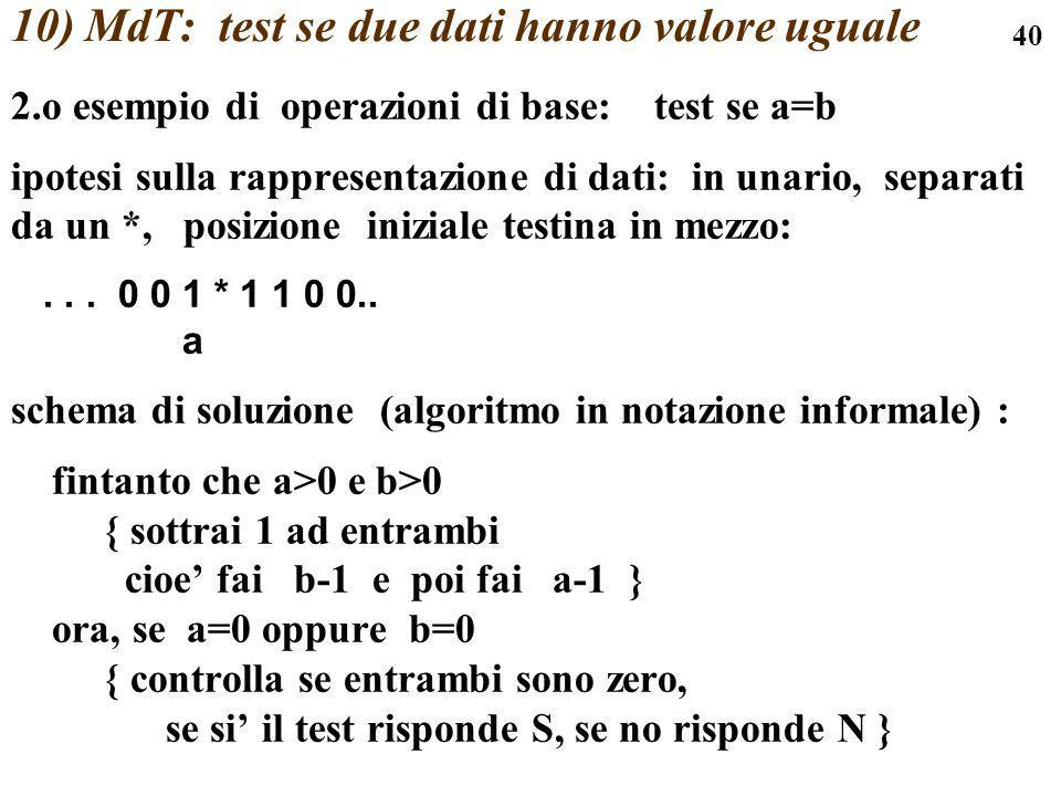 10) MdT: test se due dati hanno valore uguale