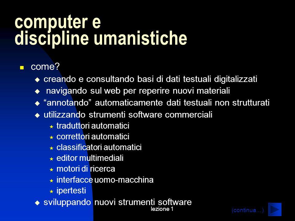 computer e discipline umanistiche