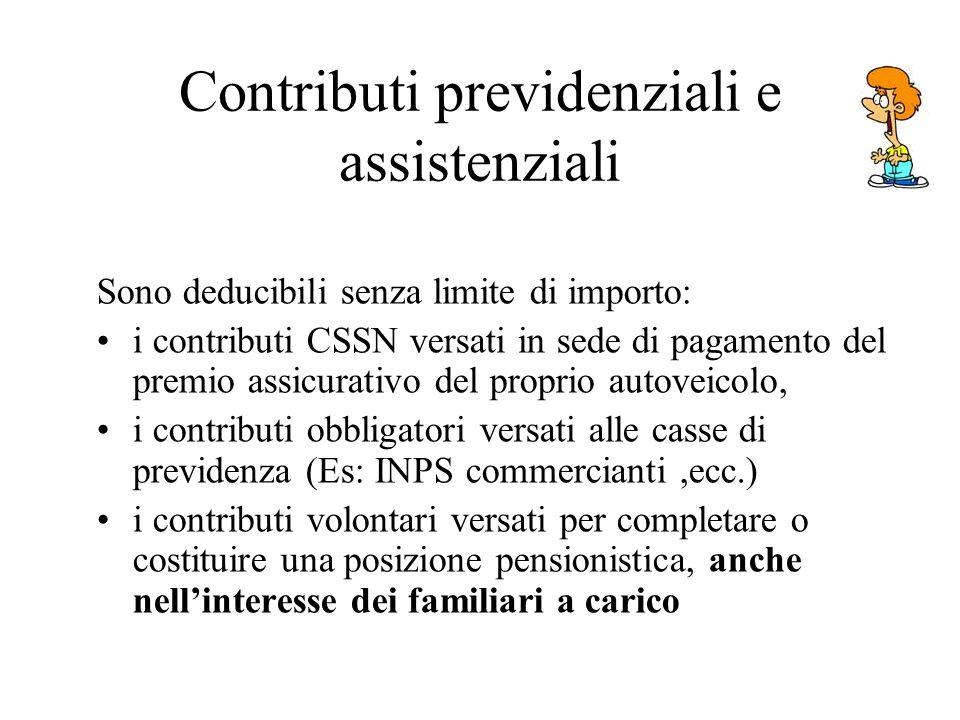 Contributi previdenziali e assistenziali