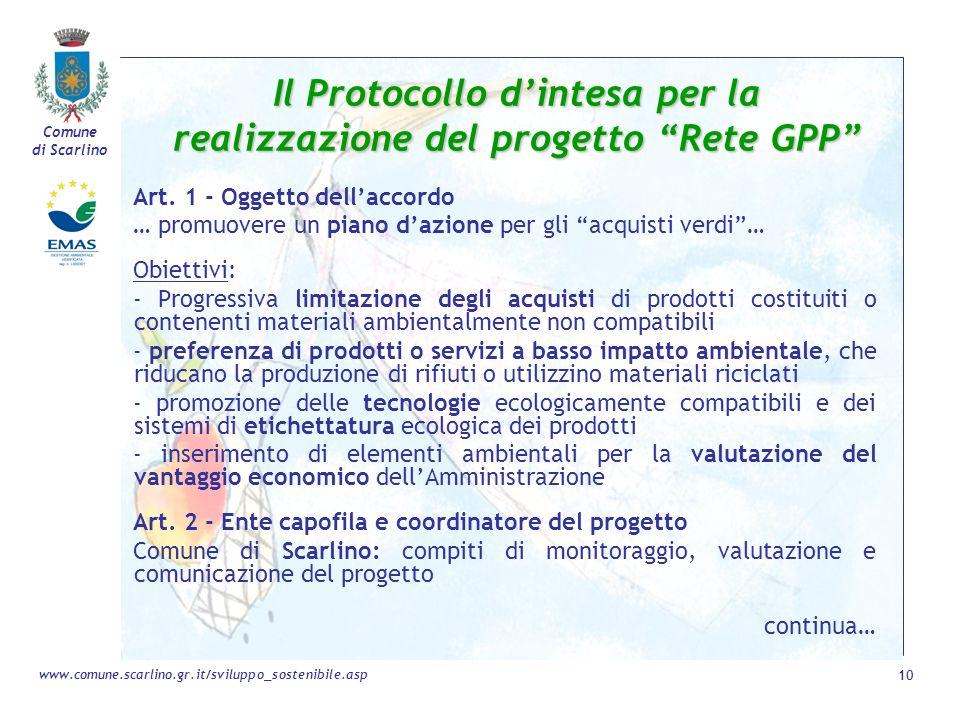 Il Protocollo d'intesa per la realizzazione del progetto Rete GPP