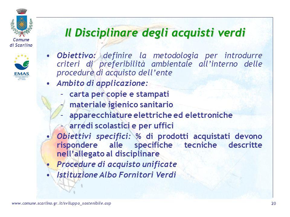Il Disciplinare degli acquisti verdi