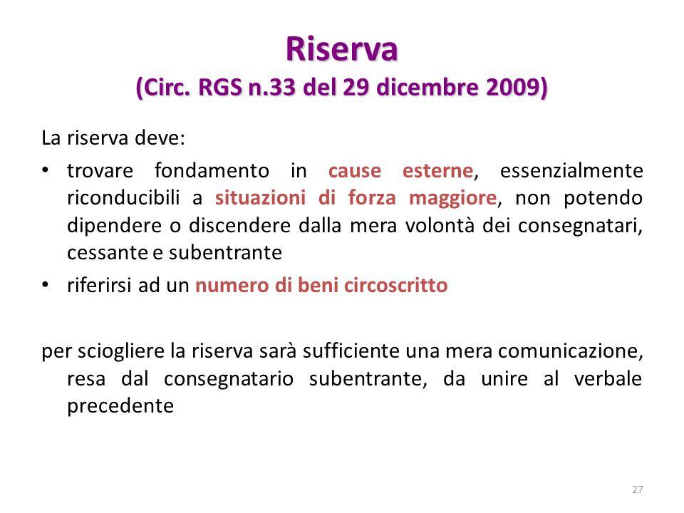 Riserva (Circ. RGS n.33 del 29 dicembre 2009)