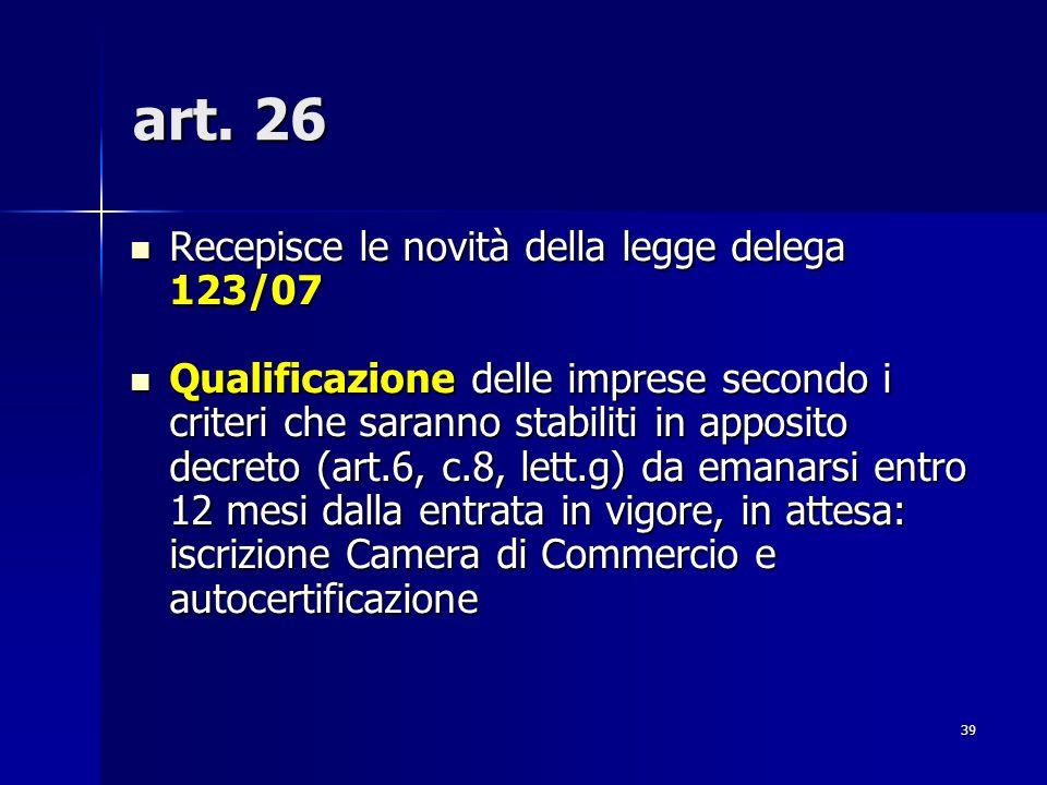 art. 26 Recepisce le novità della legge delega 123/07