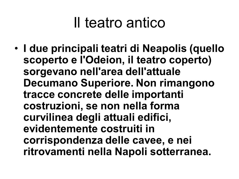 Il teatro antico