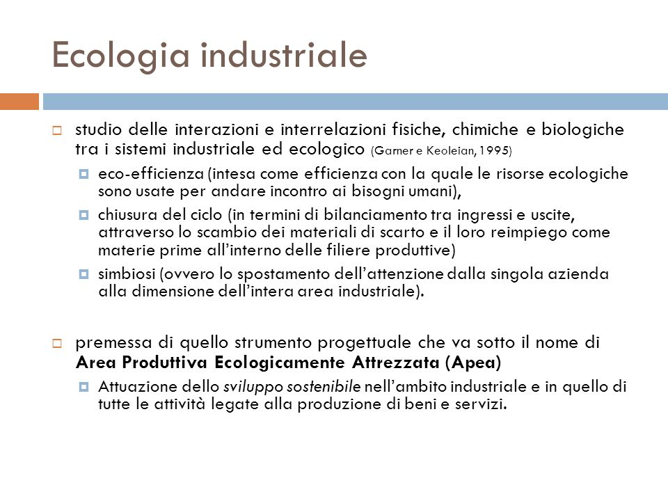 Ecologia industriale