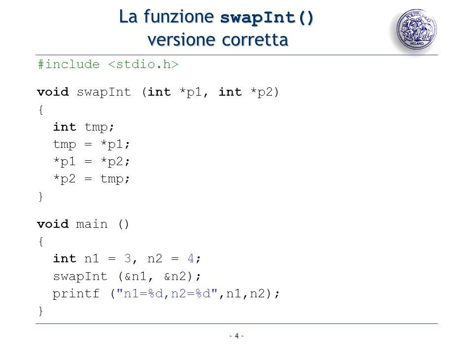 La funzione swapInt() versione corretta
