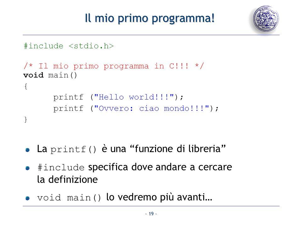 Il mio primo programma! La printf() è una funzione di libreria