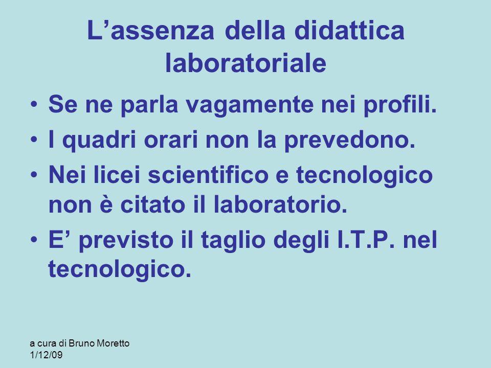 L'assenza della didattica laboratoriale