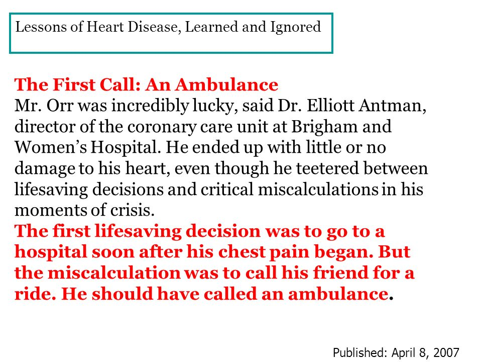 The First Call: An Ambulance