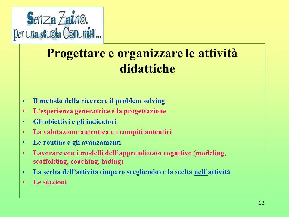 Progettare e organizzare le attività didattiche