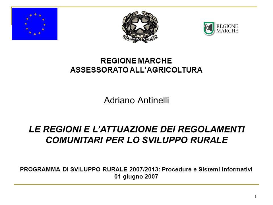 ASSESSORATO ALL'AGRICOLTURA