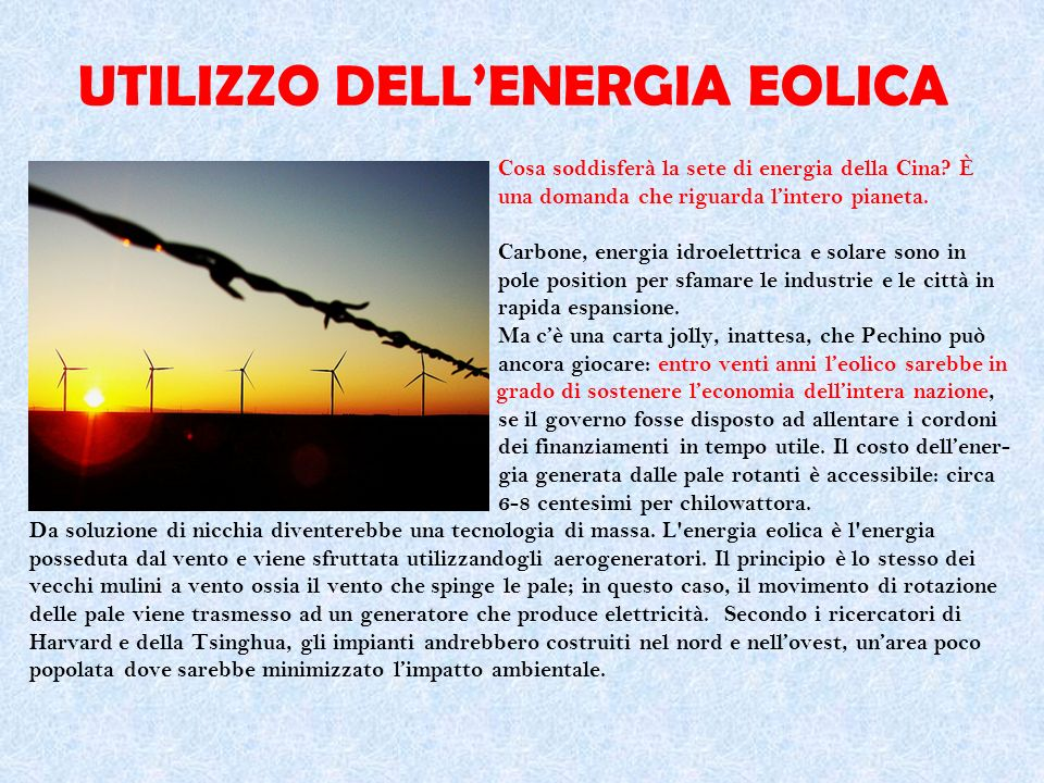 UTILIZZO DELL'ENERGIA EOLICA