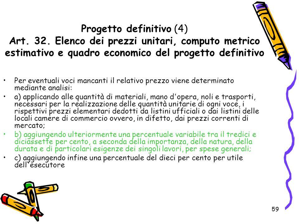Progetto definitivo (4) Art. 32
