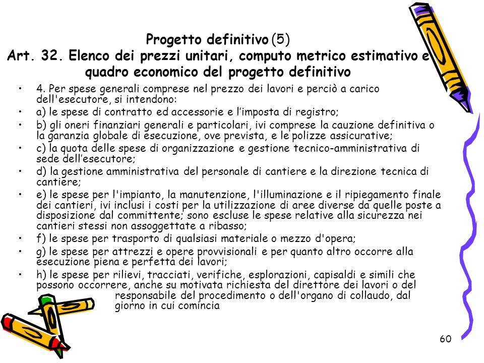 Progetto definitivo (5) Art. 32