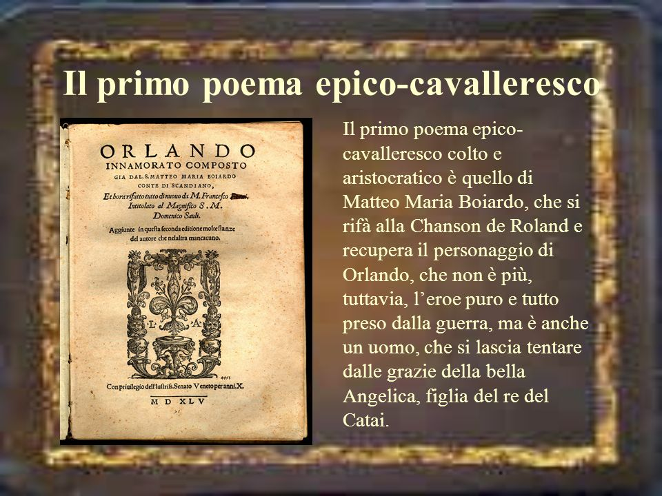 Il primo poema epico-cavalleresco