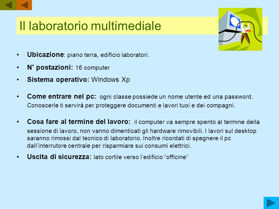 Il laboratorio multimediale
