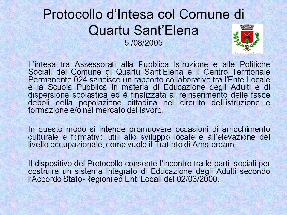 Protocollo d'Intesa col Comune di Quartu Sant'Elena 5 /08/2005