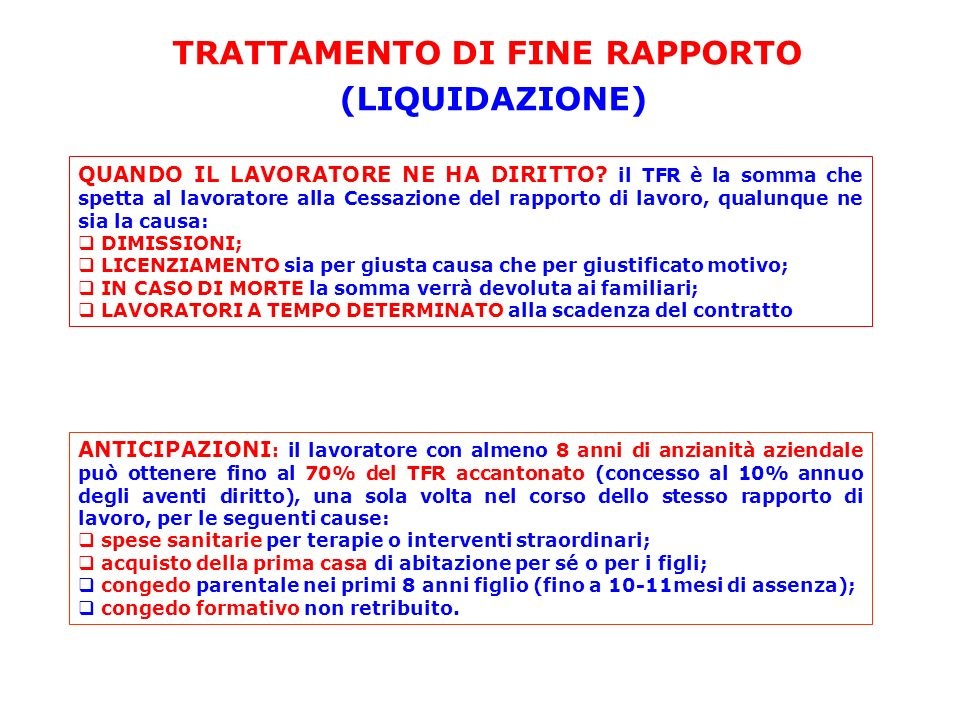 TRATTAMENTO DI FINE RAPPORTO