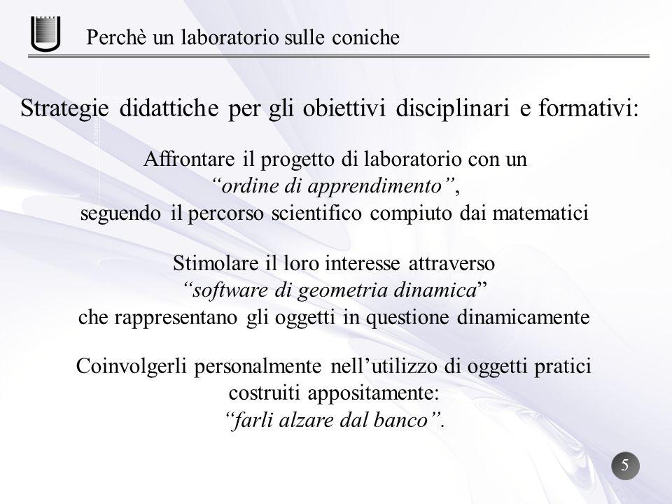 Strategie didattiche per gli obiettivi disciplinari e formativi: