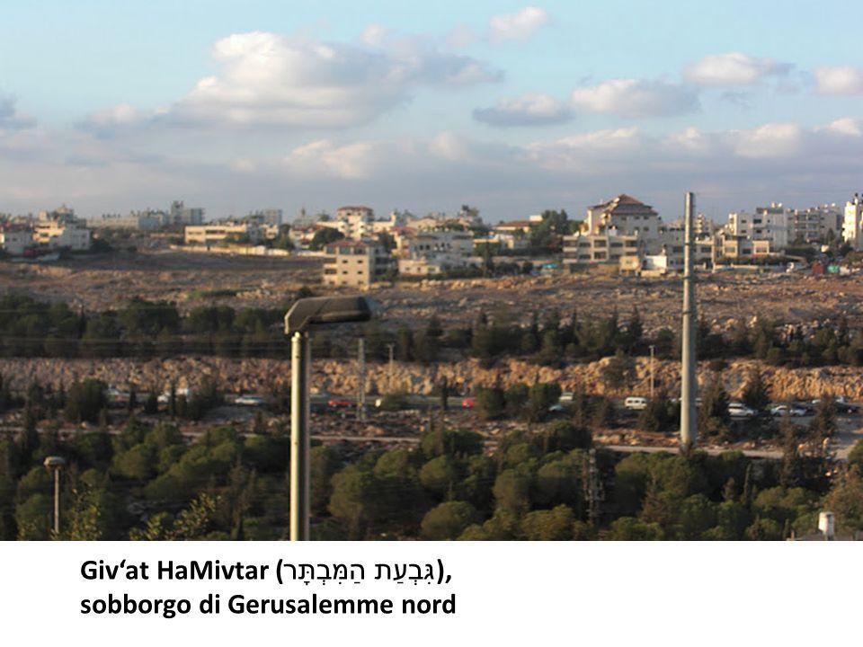 Giv'at HaMivtar (גִּבְעַת הַמִּבְתָּר),