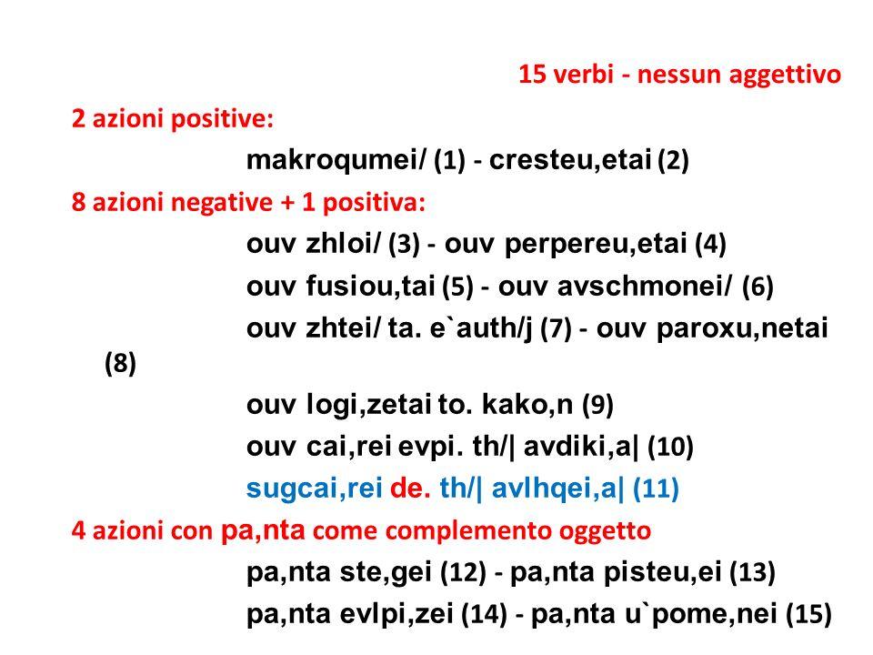 15 verbi - nessun aggettivo